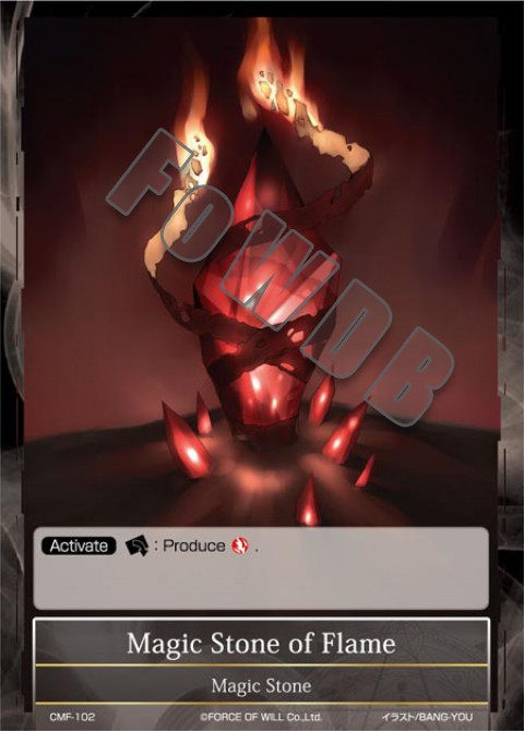 Magic Stone of Flame