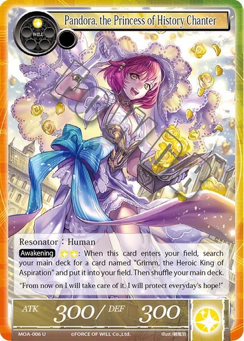 Pandora, the Princess of History Chanter