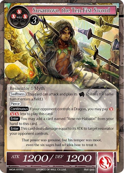 Susanowo, the Ten-Fist Sword
