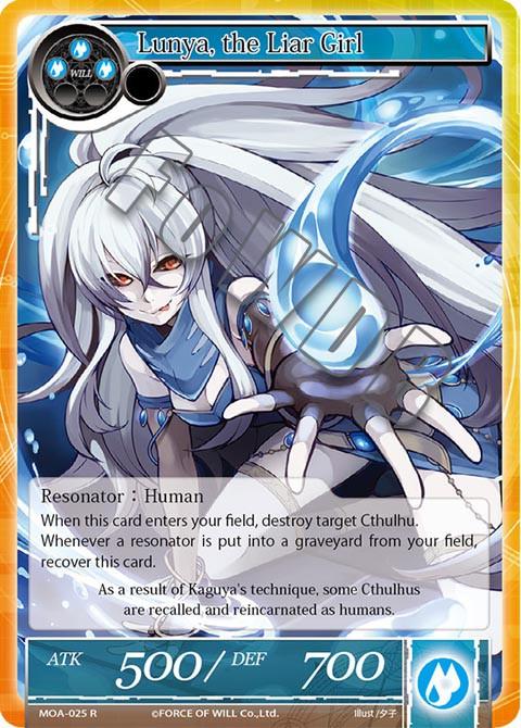 Lunya, the Liar Girl