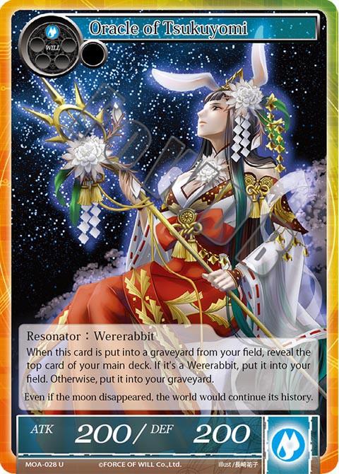 Oracle of Tsukuyomi