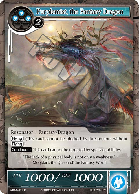 Purplemist, the Fantasy Dragon