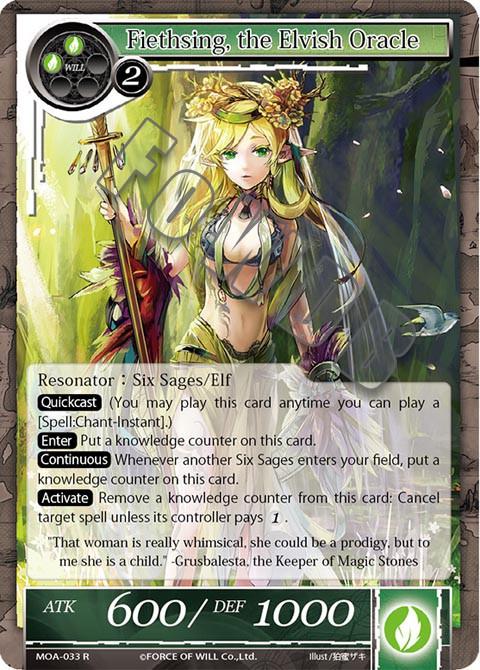 Fiethsing, the Elvish Oracle