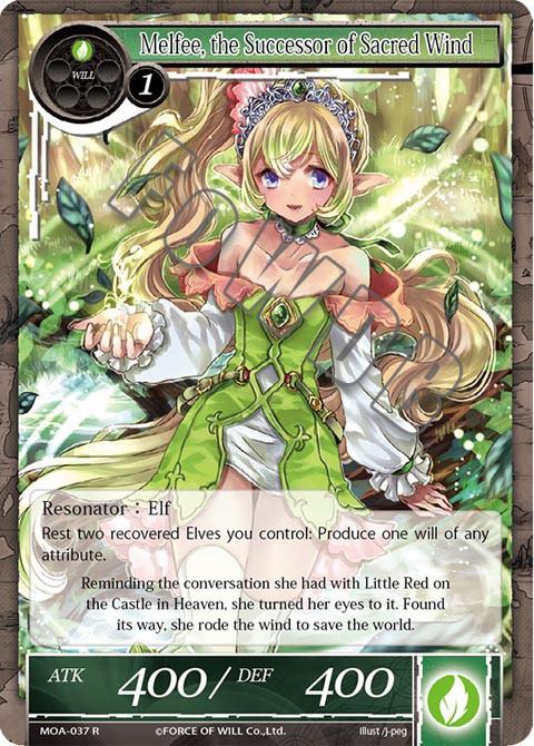 Melfee, the Successor of Sacred Wind
