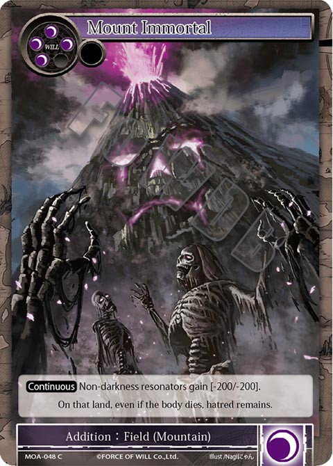 Mount Immortal