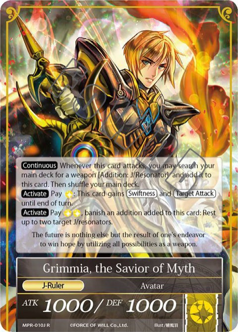 Grimmia, the Savior of Myth