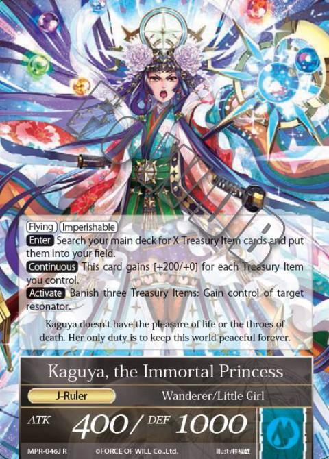 Kaguya, the Immortal Princess