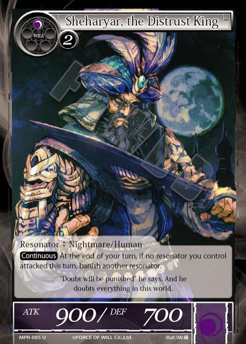Sheharyar, the Distrust King