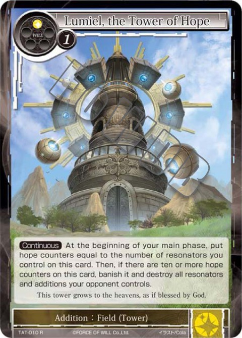 Lumiel, the Tower of Hope