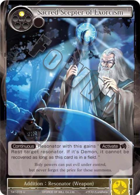 Sacred Scepter of Exorcism