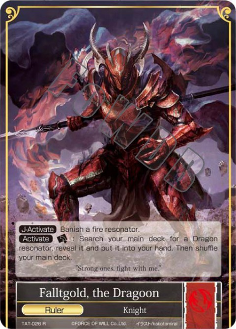 Falltgold, the Dragoon