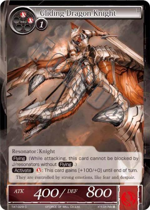 Gliding Dragon Knight