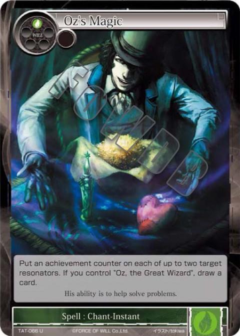 Oz's Magic