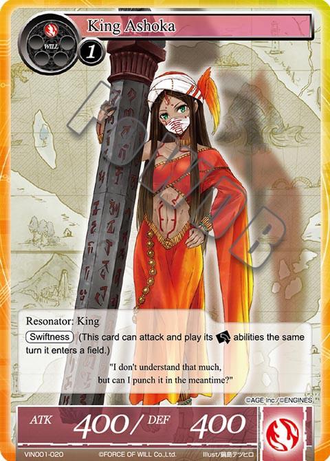 King Ashoka