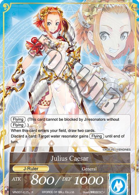 Julius Caesar [J-Ruler]