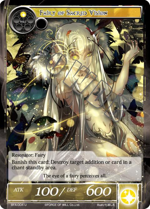 Fairy of Sacred Vision