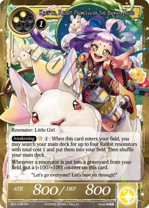 Kaguya, Rabbit Princess of the Lunar Halo