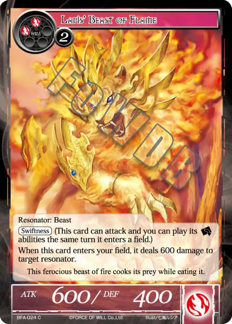 Lapis' Beast of Flame
