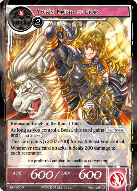 Ywain, Knight of Lions