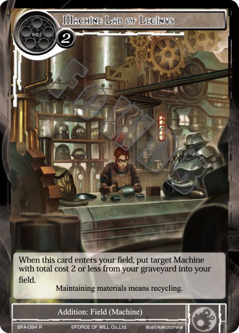 Machine Lab of Leginus