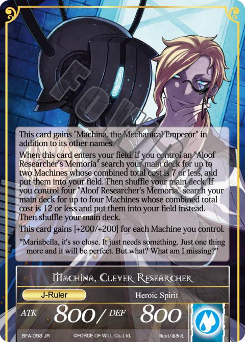Machina, Clever Researcher