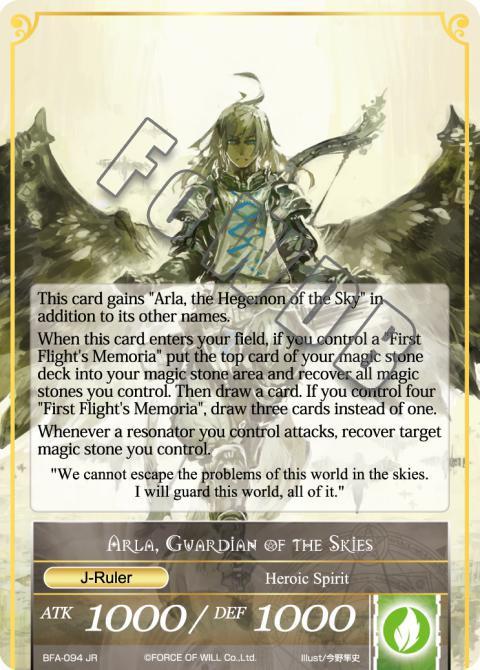 Arla, Guardian of the Skies