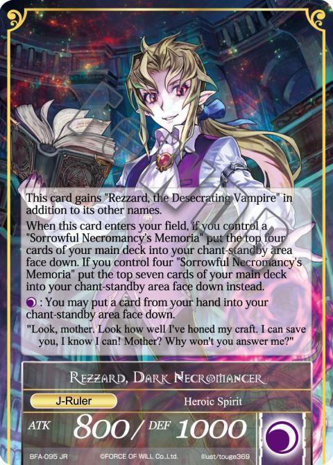 Rezzard, Dark Necromancer