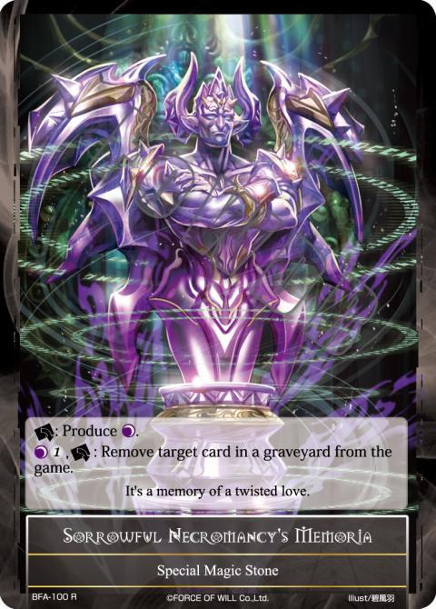 Sorrowful Necromancy's Memoria