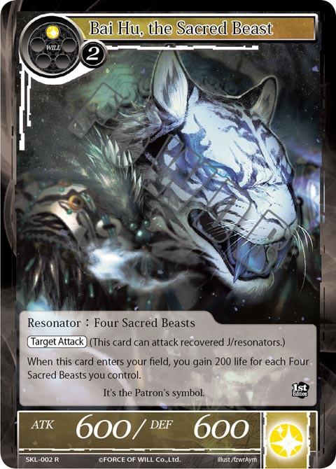 Bai Hu, the Sacred Beast