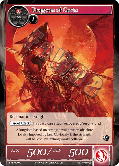 Dragoon of Certo