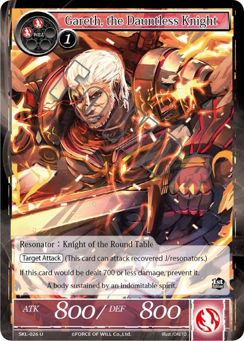 Gareth, the Dauntless Knight