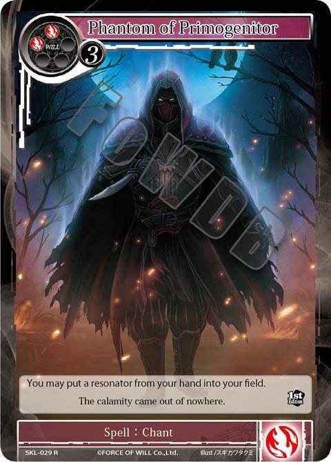 Phantom of Primogenitor