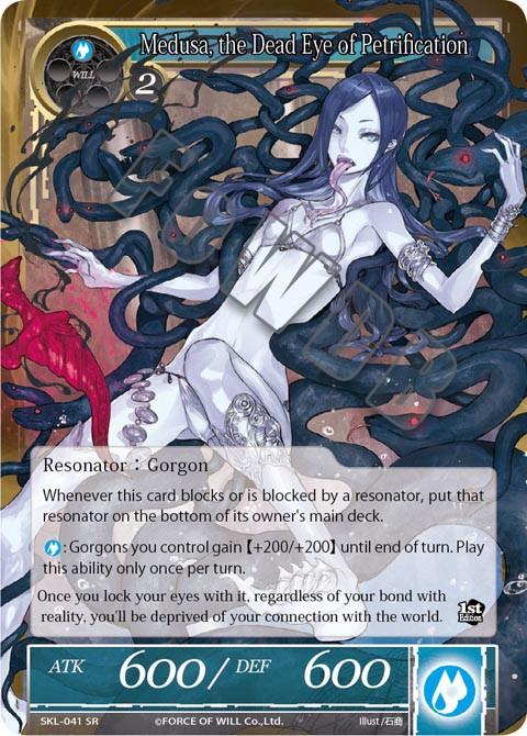 Medusa, the Dead Eye of Petrification
