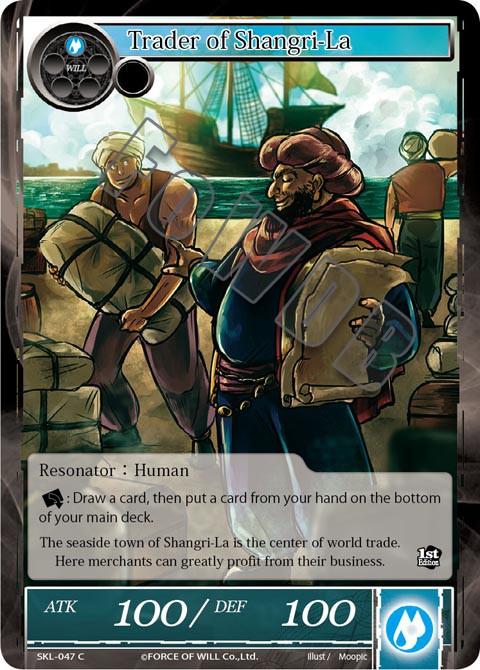 Trader of Shangri-La