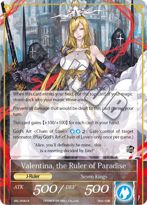 Valentina, the Ruler of Paradise