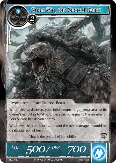 Xuan Wu, the Sacred Beast