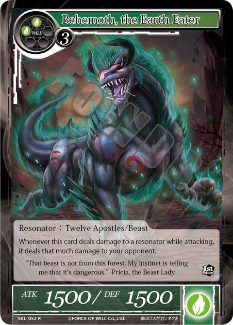 Behemoth, the Earth Eater