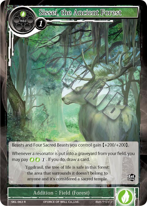 Sissei, the Ancient Forest