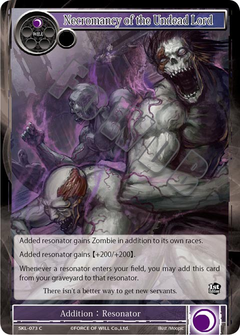 Necromancy of the Undead Lord