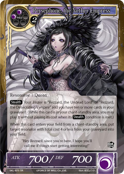 Persephone, the Nether Empress