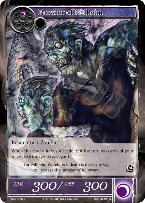 Prowler of Niflheim