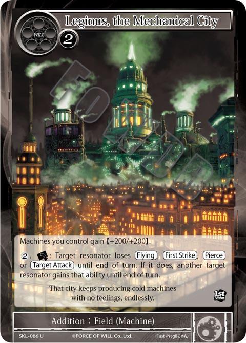Leginus, the Mechanical City