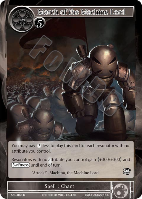 March of the Machine Lord