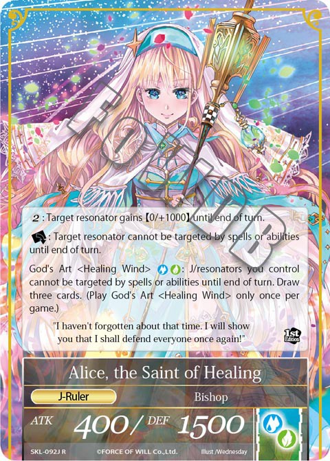 Alice, the Saint of Healing