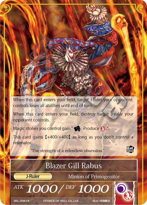 Blazer Gill Rabus [J-Ruler]