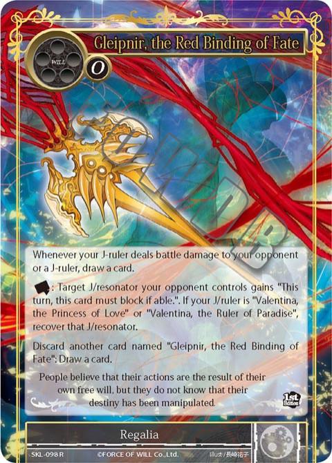 Gleipnir, the Red Binding of Fate