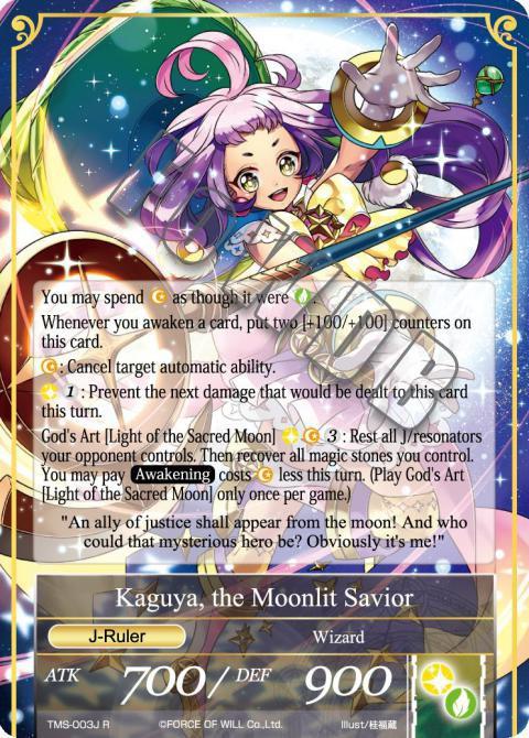 Kaguya, the Moonlit Savior