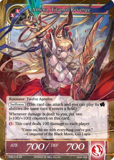 Athena, Titan of Revenge