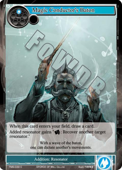 Magic Conductor's Baton