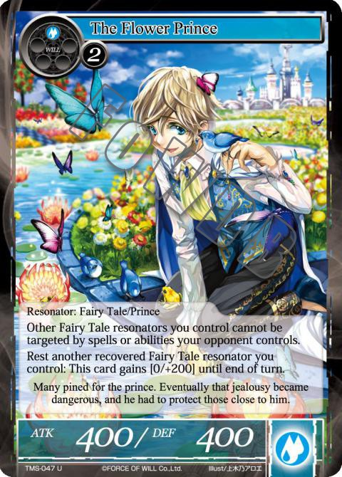 The Flower Prince